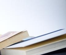 あなたの作品を電子書籍化します 電子書籍で自費出版をしてみたいと思いたったときに