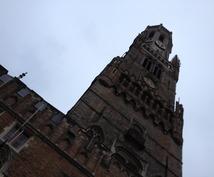 ベルギー旅行、おすすめの場所おしえます!