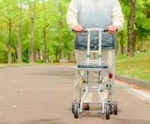 1分でわかる!!『高齢者』の接客法あります 経験20年の現役介護福祉士のコミュニケーション術!