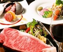 デートや接待に…【銀座/新橋/東京/有楽町近隣】雰囲気・料理・ご予算に応じてご紹介します♪