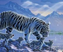 白虎様に力をお借りし子宝、安産祈願いたします 不妊の方、無事に出産したい方オススメ!親族様でもok!