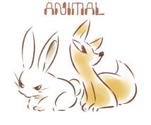 ゆるかわいくない動物描きます
