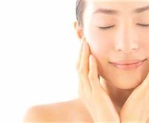 つるっつるのお肌を手に入れる方法教えます 元ブライダルエステティシャン直伝!スキンケア方法伝授します!