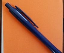作文・小論文・自己PR文の書き方伝授します 「3つの部分」をマスターして、自在に文章を書こう!