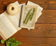 文章が苦手とお困りの方、あなたの想いまとめます お手紙やブログなど、伝わりやすくなるようお手伝します*