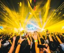 大阪音楽イベント集客を手伝いまます インスタにて音楽イベント全般に集客します
