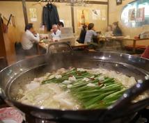東京でレストラン選びに困っている方へ、ぴったりのレストラン紹介します!