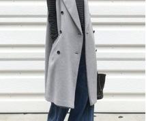 あなたのファッションコーデ見させて頂きます シーンにてどの服着ればいいか購入すれば良いか等迷われてる方