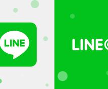 LINE BOTの開発します 個人店やサークルなどで、オリジナルなLINEBOTを!