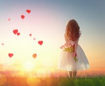 恋愛成就 相手の気持ち、未来を鑑定致します お相手の本音、未来、不倫等どんなお悩みも伺います。
