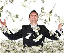 すぐに稼げる自己アフィリエイトマニュアルお渡します お小遣いや未来の自分への投資のための資金でさらに大きく稼ごう