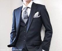 スーツをかっこよく着させます 男は「スーツ」で輝ける。日々の生活にちょっとした表現を。