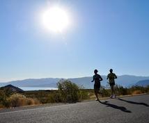 習慣コンサルタントがあなたの悩みを解決します 運動の習慣化を28日間徹底サポート!
