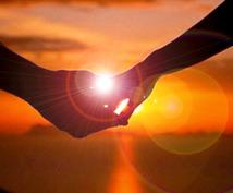 縁を結びます!!恋に悩む方々を救います 縁結びが得意なセラピスト☆自らもやって縁結びました&プチ鑑定