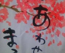 癒しを求めてる そこのあなたのために(^o^)今のあなたにピッタリのアロマをご案内します♪