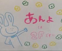 【手描きPOP書きます】かわいい、クール、ナチュラル・・・ご希望をお伝えください!
