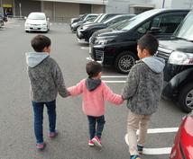 男の子育児(乳児から小学生)のご相談のります 3兄弟を育てる心理学部卒業ママによる子育て相談!