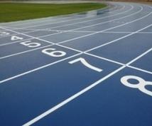 100m自己ベスト10.49が教えます 陸上競技初心者、中級者向け!一緒に走りを改善しましょう!