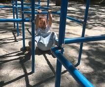 子育てが劇的に変わる方法を伝授します 子どもの可能性をぐーんと伸ばしたい人必見!