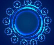元金融マンがスワップ運用の心得を教えます お金を銀行に預けておく時代は終わった