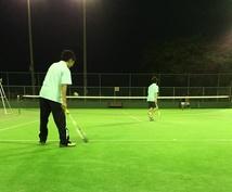 軟式テニス教えます 軟式テニスを上手くなりたい方必見!!!