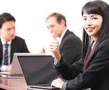 外資系企業への就職、転職アドバイスを行います 大手外資系企業3社勤務経験者が的確なアドバイスをチャットにて