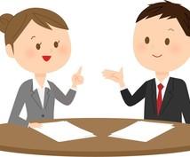 行政書士試験の勉強についてアドバイスします 行政書士試験に一発合格した体験からアドバイスします