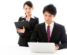 【今なら2000円】ソフトウェア開発の問題解決のご相談。