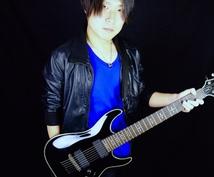 初心者向けのロックギター教えます ロックバンドに憧れてエレキギターを始めたあなたへ
