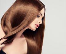あなただけのパーソナルヘアケアをご提案します そのヘアケア、本当にあなたの髪に合っていますか?