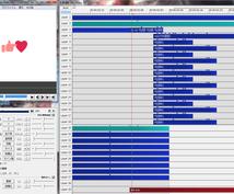 様々な動画編集を承りますます カット編集/BGM・効果音入れ/字幕付け/他等々行います!