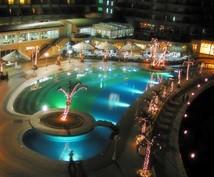 ハネムーン沖縄!一生の思い出作りをお手伝いします ご希望に応じて、航空券・ホテルの予約、旅行手配もできます。