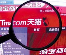 中国語通訳 タオバオ店とのやり取りを仲介通訳いたします。