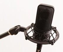 声を使った作品のお手伝いします ドラマCDやナレーション、同人ゲームなどなど!