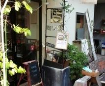 大阪の美味しいとっておきのお店紹介します!