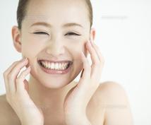 貴方に最適なサプリメントを提案します 肌の悩み、体内の悩み、ダイエットにもおすすめ♪健康的◎