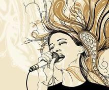 歌が上手くなる方法を教えます 音痴と言われてる方,歌に自信がない方へ