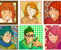 あなたの笑顔をポップなキャラクターや似顔絵に仕上げます!!(その他諸々イラスト作成請負います)