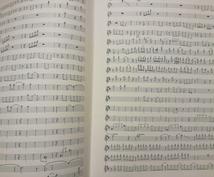 ハモりパートや楽譜の作成、バンドアレンジ等します 音楽活動している方、曲を完成させたい方。楽譜がほしい方。
