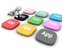 Windowsアプリケーションを作成します 専用のアプリケーションで面倒な作業を解決しましょう!