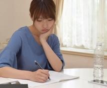 資格試験を合格させるスキルをつけさせます なかなか合格できない資格をパスする秘訣を特別に紹介します