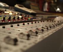 ボイス編集・効果音編集などをいたします ドラマCD制作・作品に効果音をつけたい方へ