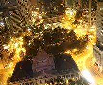 香港を効率よく回る方法をお伝えします