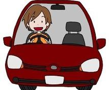 自動車運転免許の学科の模擬試験7回分をお送りします 学科を受けに行く前に試験形式になれて効率よく合格しましょう♪