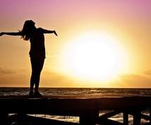 あなたを基礎から生まれ変わらせ、悩みを解決します 人生を変えるヒーリング&ガイドメッセージで次のステージへ