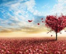 絶対的恋愛必殺技を教えます これではあなたも愛する人と一緒になれる。