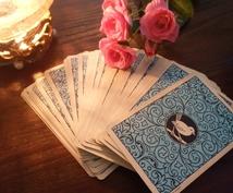 1回鑑定付◆ルノルマンカードのアドバイスを致します ルノルマンカードで分からない事、読み方のアドバイスをします♪