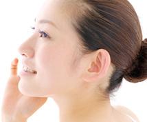 ☆回数無制限☆美容のプロがお肌のお悩み解決します!