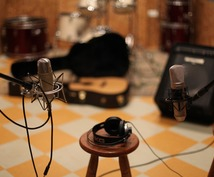 自作曲のミックス・エフェクト処理を行います ギター・ベース・ドラムなどの音のミックス・エフェクト処理