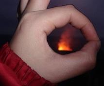 火の女神ペレのヒーリングで魂の目覚めを促します 本当に必要なことを引き寄せるワークです